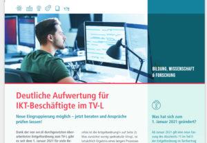 """Screenshot des verlinkten Flyers """"Deutliche Aufwertung für IKT-Beschäftigte im TV-L"""""""